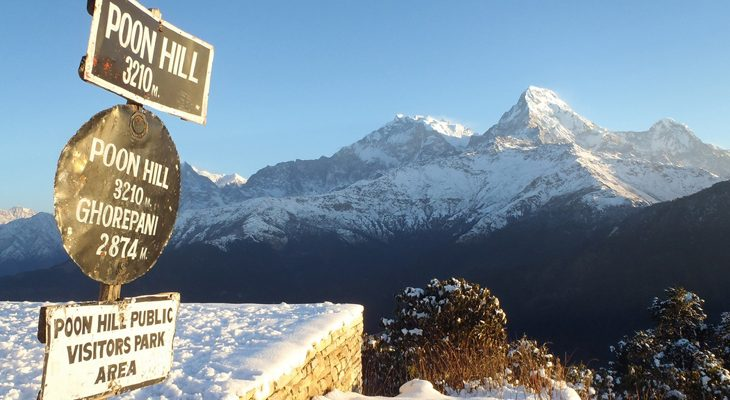 poon hill offers amazing view of annapurna mountain