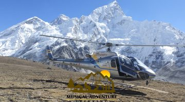 lifetime expereince everest base camp privtae and sharing heli copter tour