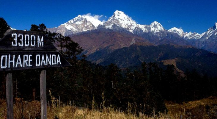 Mohare danda trek, off the beaten trek through ethnic village
